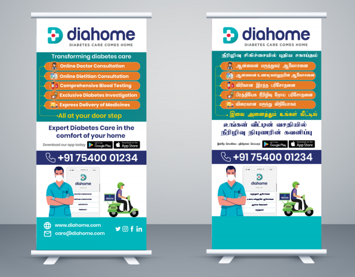 Dia Home Promotional & Outdoors
